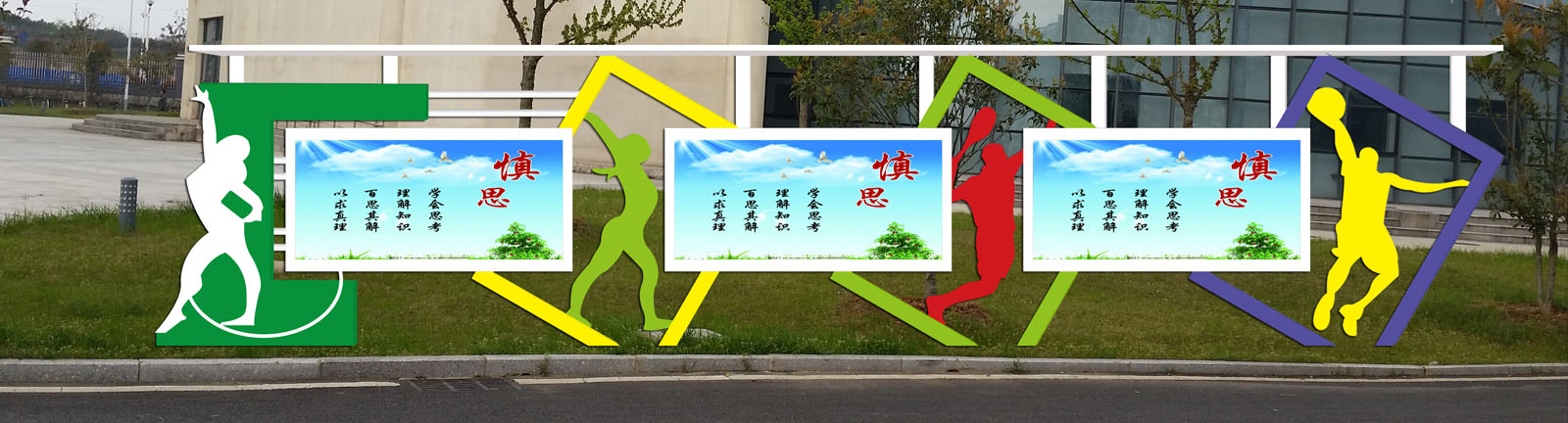 北京公交候车亭